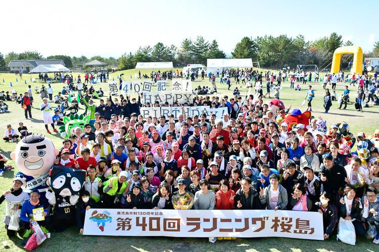 第40回大会ランニング桜島大会