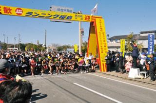第37回ランニング桜島大会の参加申込みは8月1日受付開始です。