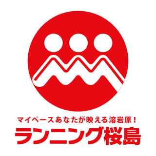 running-sakurajima-profile.jpg